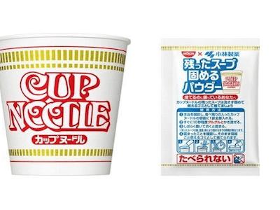 カップラーメン_スープ_固める